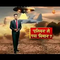 Watch: From aliens to weaponising the weather, Hindi news channels are stretching all credibility