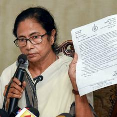 Mamata Banerjee requests Modi to call an all-party meeting to discuss public funding of elections