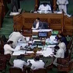 Parliament session: Lok Sabha adjourned till Tuesday