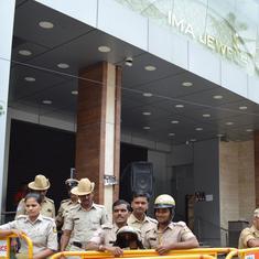 IMA scam: SIT arrests Bengaluru deputy commissioner on corruption charges