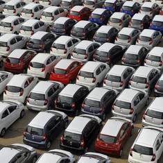 मंदी के चलते भारतीय ऑटो सेक्टर में साढ़े तीन लाख नौकरियां खत्म होने सहित आज के ऑडियो समाचार