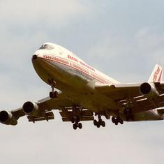 Air India Ghumo India discount: Now book tickets at a 25% discount for domestic travel with family
