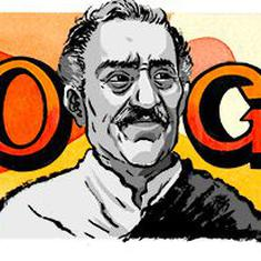Google's doodle celebrates actor Amrish Puri's life on his 87th birth anniversary