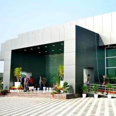 आंध्र प्रदेश : पूर्व मुख्यमंत्री चंद्रबाबू नायडू द्वारा निर्मित 'अवैध' इमारत ढहाई गई