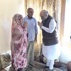 J&K: Amit Shah visits family of police officer killed in Anantnag militant attack on June 12