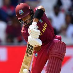 क्रिकेट विश्व कप : वेस्टइंडीज ने अफगानिस्तान के सामने जीत के लिए 312 रनों का लक्ष्य रखा