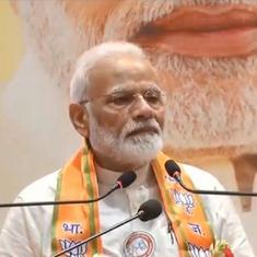 संसद न आने वाले भाजपा सांसदों को नरेंद्र मोदी की फटकार सहित आज के ऑडियो समाचार