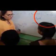 Watch: BJP leader Jaya Prada misspells the word 'country' while teaching students in Rampur