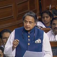 If Rahul Gandhi is not taking reins of Congress, party should hold elections, says Shashi Tharoor