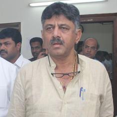 Delhi court dismisses Congress leader DK Shivakumar's bail plea in money laundering case