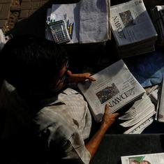 A proposed ban on coverage of under-trial politicians will hurt press freedom in Pakistan
