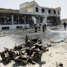 अफगानिस्तान में आत्मघाती हमला, 14 लोगों की मौत