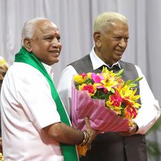 The big news: Yediyurappa takes oath as Karnataka CM, trust vote on Monday, and 9 other top stories
