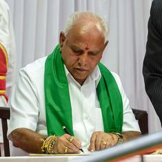 Karnataka: 10 new ministers, all defectors from Congress and JD(S), inducted into state Cabinet