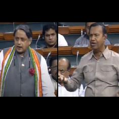 Watch: MPs Shashi Tharoor, TR Baalu lambast government for removing Jammu & Kashmir special status