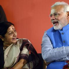 'One of her kind': Narendra Modi, others mourn Sushma Swaraj's death