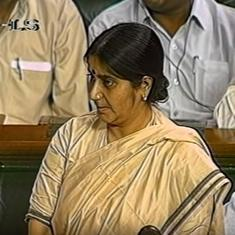Watch: Here's Sushma Swaraj's speech from 1996 where she talked about revoking Article 370