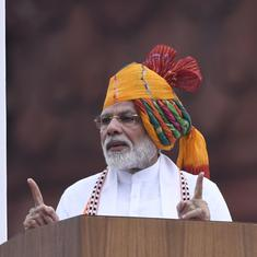 Government's first 100 days: PM Modi says 130 crore people inspired him to take big decisions