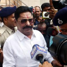 Bihar MLA Anant Singh sent to judicial custody for two weeks