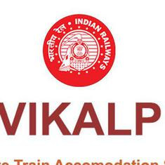 IRCTC Vikalp scheme for wait-listed passengers: A chance for a confirmed seat in an alternate train
