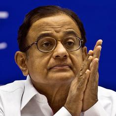 INX Media case: Delhi High Court reserves order on P Chidambaram's bail plea