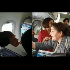 In Kashmir, 'even kids are not allowed to step out', a woman tells Rahul Gandhi tearfully in a plane