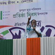 'Heading towards presidential form of government', says West Bengal Chief Minister Mamata Banerjee