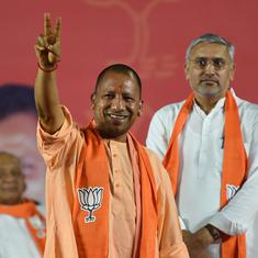 Congress has exposed its 'double standards' by supporting Gupkar alliance, claims Adityanath