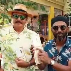 Watch: Team India coaches visit Bob Marley Museum in Jamaica, Ravi Shastri breaks into a song