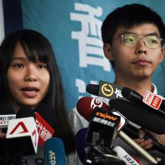 Hong Kong: Pro-democracy activists Joshua Wong, Agnes Chow and Andy Chan arrested