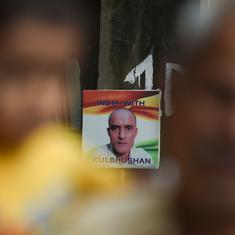 'No second consular access to Kulbhushan Jadhav,' says Pakistan's foreign ministry