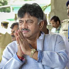 DK Shivakumar case: Delhi court to pronounce verdict on Congress leader's bail plea on September 25