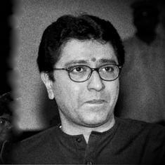 Thackeray versus Thackeray: When Raj, and not Uddhav, was in the ascendance in the Shiv Sena