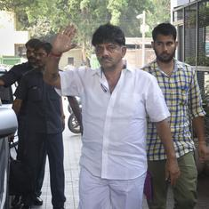 DK Shivakumar's ED custody extended till September 17, court says his health is first priority