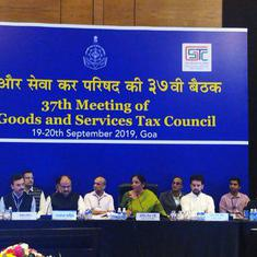 GST Council raises taxes, cess on caffeinated drinks, cuts rates on hotel room tariffs