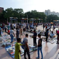 Delhi's Daryaganj book bazaar has a new, sanitised home, which has benefits as well as drawbacks