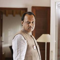 'In keeping with my conscience': Ajit Pawar says he resigned as Sharad Pawar was named in bank scam