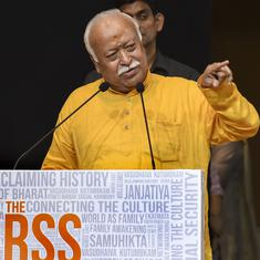 National Urdu council directed staff to compulsorily attend RSS chief Mohan Bhagwat's book launch