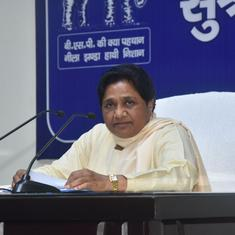 Rajasthan: Ahead of trust vote, Mayawati issues whip to six party MLAs who merged with Congress