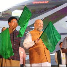 Home Minister Amit Shah launches Vande Bharat Express, PM Modi calls it 'Navratri gift' to Jammu