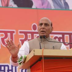 The big news: Rajnath Singh says Army ready to fight terrorists in Pakistan, and 9 other top stories