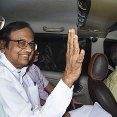 INX Media case: Supreme Court asks ED to reply to P Chidambaram's bail plea