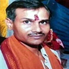 Kamlesh Tiwari murder: UP Police announce cash reward of Rs 5 lakh for information on killers