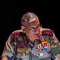 क्या जनरल बिपिन रावत का बयान सेना के नियमों के खिलाफ है?