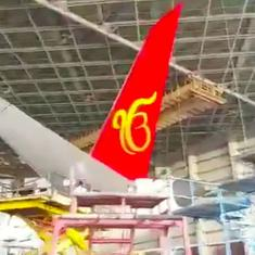 Watch: 'Ik Onkar' painted on the tail of an Air India's Boeing 787 as a tribute to Guru Nanak