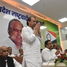 Maharashtra: Ajit Pawar sacked as NCP's legislative party leader