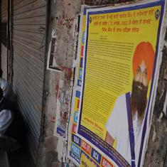 Beant Singh assassination: SC gives Centre two weeks to decide on convict's mercy plea