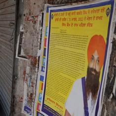 Ex-Punjab CM Beant Singh assassination: Convict's death penalty commuted to life term, say reports