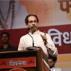 Maharashtra: Sena will not approach SC against governor's refusal to give time to prove majority