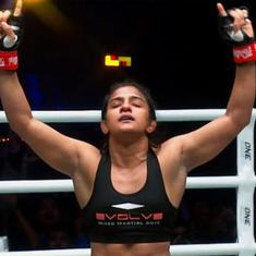 My dream is to be India's first Mixed Martial Arts world champion: Ritu Phogat